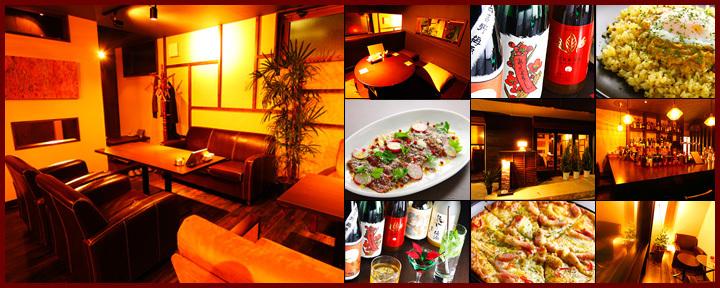 FOOD+Bar ROJI image