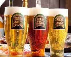 富士燦燦生ビール 全4種 +300円で飲み放題に追加もOK!