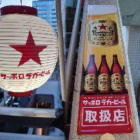 乾杯ビールは琥珀エビスで決まり!ビール通には黒ラベル生中
