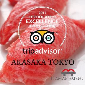 板前寿司 赤坂店の画像