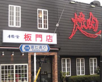 板門店の画像