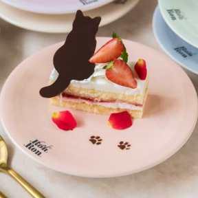 MAISON ABLE Cafe Ron Ron image