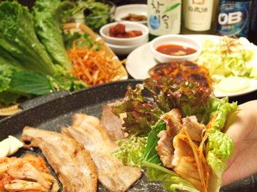 韓国料理とサムギョプサル 豚まる