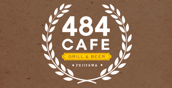 GRILL&BEER 484 CAFE(ヨンハチヨンカフェ)