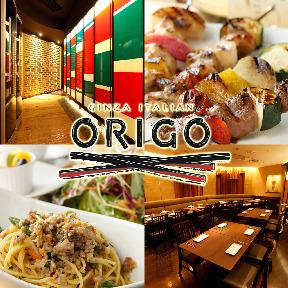銀座 個室イタリアン ORIGOの画像