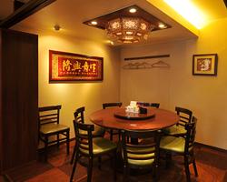 ワンランク上の完全個室(6~9名様) 接待や記念日・会食に。