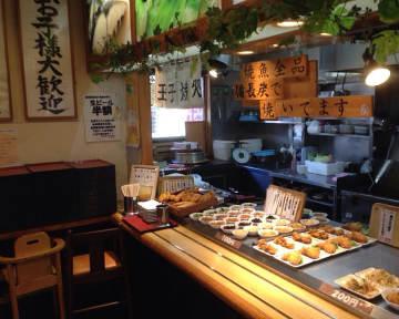 魚菜だんらん食堂 船橋宮本店の画像2