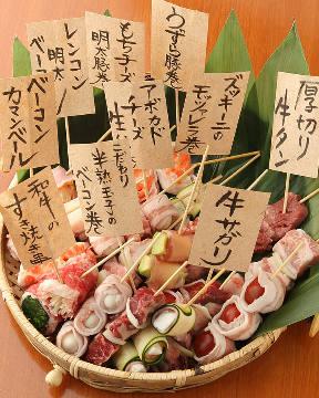 博多串焼・もつ鍋 かんべえ 川崎本店