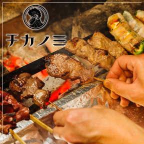 炭火串焼きと日本酒居酒屋 立川 チカノミ
