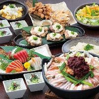 人気の『夢コース』旬の食材満載♪料理9品&飲み放題付!