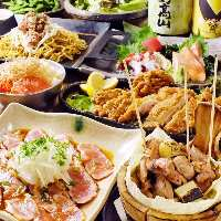1番人気!! 3300円名物料理コース!クーポンも使えてお得に♪