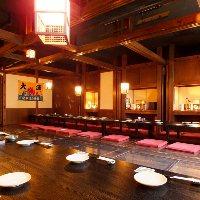個室…最大50名様までご案内出来る掘り炬燵座敷の宴会場。