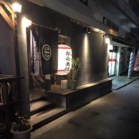所沢 酒場ハイカラトンボ