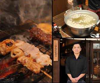 塩煮込みともつ串焼 もつしげ 横浜西口店