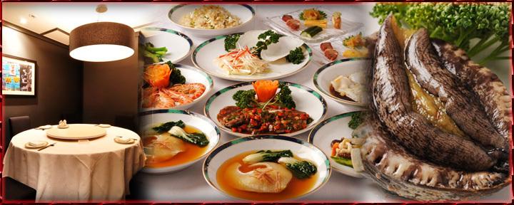 シーフードレストラン 香港の画像