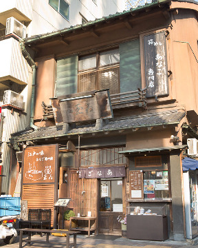 日本橋 玉ゐ 本店