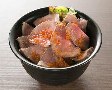 牛タン専門店 濱たん(はまたん)新横浜