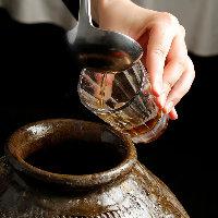 大きな甕で八年間熟成した「陳八年甕紹興酒」はまろやかな味わい
