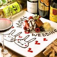 誕生日や記念日のお祝いには、デザートプレートでサプライズ♪