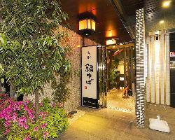 都営大江戸線蔵前駅A6出口徒歩2分!アパホテル1Fにございます。