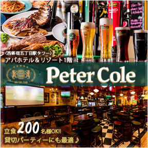 IRISH PUB Peter Cole 西新宿本店