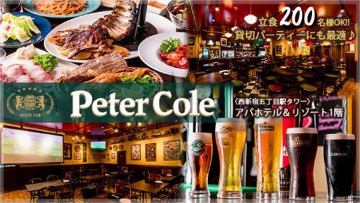 IRISH PUB Peter Cole 西新宿本店の画像