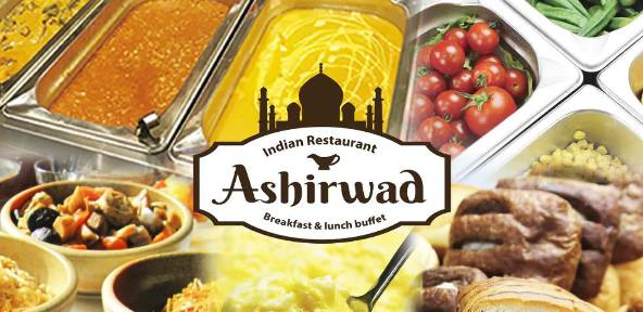 本格インド料理ASHIRWAD 日本橋浜町店