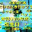 個室×貸切パーティー ATTO札幌すすきの