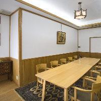 【白漆喰の会議室】 仕事の打ち合わせや少人数での会議に最適