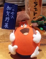 加賀野菜取扱店として、金沢市農産物ブランド協会様より認定♪
