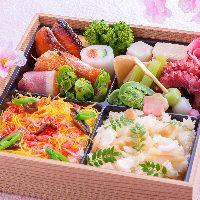 旬の食材を盛り込んだ 見た目も美しい懐石お弁当です