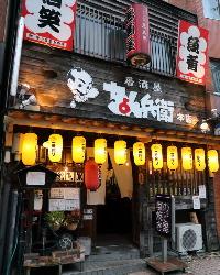 金沢駅東口から徒歩3分! ホテルからも近くて便利です。