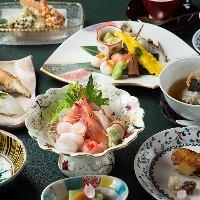 【加賀会席】 見た目にもこだわった料理の数々をご堪能ください