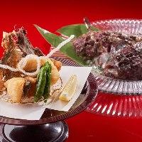 【食材】 旬の野菜や鮮魚等素材の良さを引き出す料理をご提供