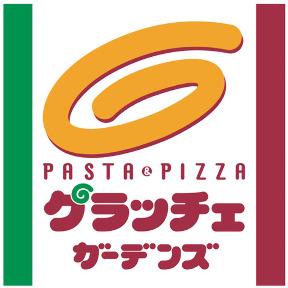 グラッチェガーデンズ 新潟大形本町店