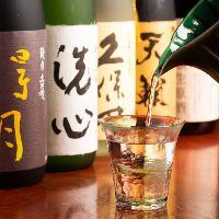 【蔵元直営】 季節酒や限定酒など鮮度も自慢の日本酒が種類豊富