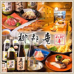 Ryuto Dining 新潟駅前店