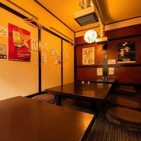 ラム肉×個室居酒屋 ショー平。新潟本店