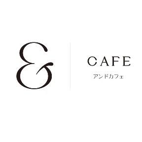 &CAFE(アンドカフェ)