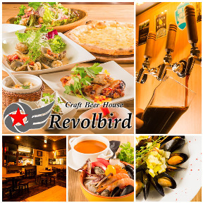 Craft Beer House Revolbird〜リボルバード〜