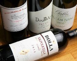 美味しいお料理と共にお好みのワインをお召し上がりください。