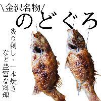 漁師×農家×料理長!!旬の地物をふんだんに使った料理コース!