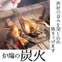 脂ののった魚をじっくり丁寧に焼き上げます