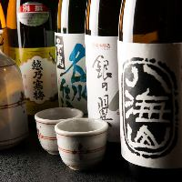 新潟地酒と一品料理をお楽しみください。
