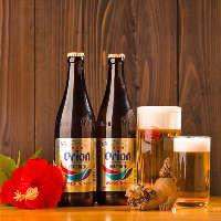 【お 酒】 イチオシは新潟ではなかなか飲めないオリオンビール