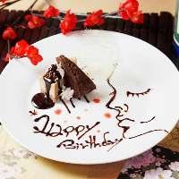 誕生日・記念日にメッセージプレート!!お好きなメッセージお入れします