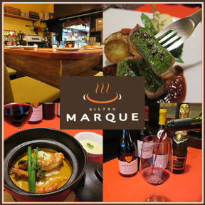 BISTRO MARQUE 〜ビストロ マルク〜
