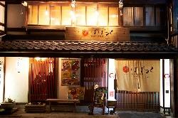 情緒漂う金沢木倉町の金沢町屋を改修した隠れ家的雰囲気が人気!