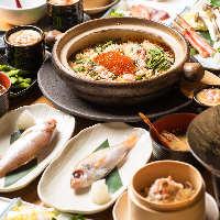 【豪華宴会】 蟹料理にお造りなど人気料理が一堂に会するコース
