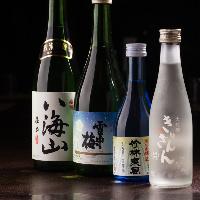 【厳選した美酒】 地酒や焼酎などお料理に合う旨い酒をご用意